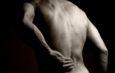 Dolegliwości bólowe kręgosłupa i metody postępowania